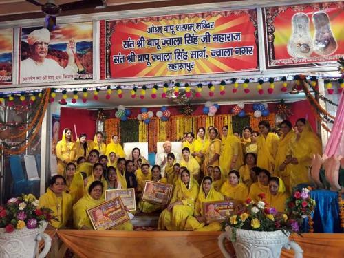 पावन दिव्य कार्यक्रम, सहारनपुर (UP) program