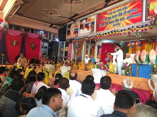 पावन दिव्य कार्यक्रम, सहारनपुर (UP) yagya